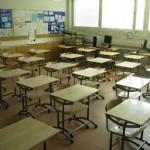 Efficientamento energetico degli edifici scolastici
