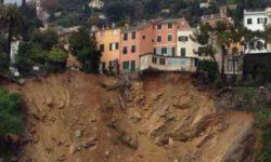 Fondo per la progettazione degli interventi contro il dissesto idrogeologico